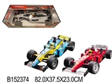 1:6 R/C CAR W/CHARGER 5FUNCTION
