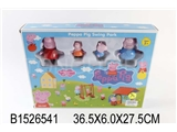 FARM SET (PEPPA PIG)
