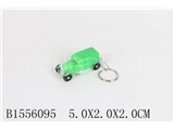 CAR KEYCHAIN W/LIGHT