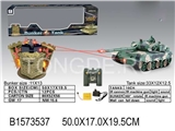 R/C TANK W/SOUND&LIGHT&CHARGER(9CH)