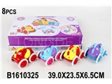 8PCS FRICTION CHICK