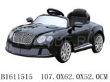 R/C LICENSED CHILDREN CAR (SINGLE MOTOR)(Bentley)