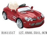 R/C CHILDREN CAR(DOUBLE MOTOR)