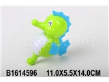 WIND-UP SWIMMING SEA HORSE(3COLOUR)