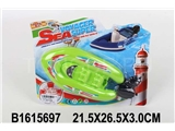 WIND-UP SWIMMING BOAT(3COLOUR)