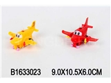 WIND-UP PLANE (2COLOURS)