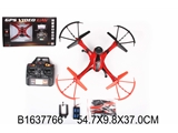 GPS R/C HEXACOPTER W/CARERA 100W   WIFI