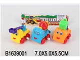 3PCS WIND-UP CONSTRUCTION CAR