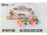 12PCS FRICTION BEE