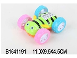 FRICTION BEE (3COLOURS)(3)