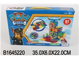 B/O BLOCKS(PAW PATROL)