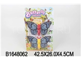 2IN1 PULL BACK BUTTERFLY W/LIGHT