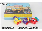 12PCS WIND-UP CONSTRUCTION CAR