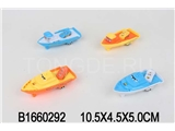 PULL BACK BOAT (4COLOURS)(2)