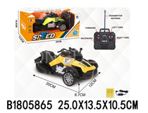 1:14 R/C MOTOR W/CHARGER(4CH)