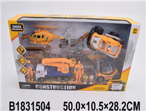 FREE WHEEL CONSTRUCTION SET