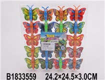 20PCS PULL BACK BUTTERFLY