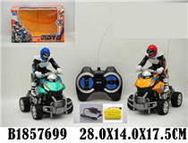 R/C MOTOR W/CHARGER (4CH)