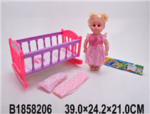 BABY BED SET&DOLL