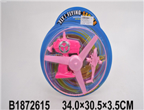 PULL LINE FLYING PLANE W/LIGHT