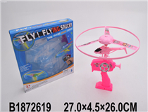PULL LINE FLYING PLANE W/LIGHT  (LOL)