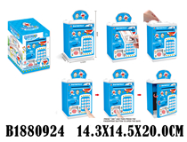 CASH BOX (CAT DORAEMON)