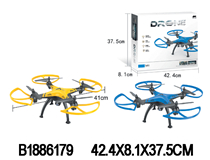 R/C AIRCRAFT W/WIFI &30T CAMERA &USB CHARGER
