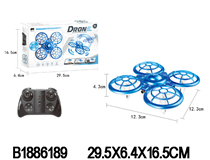 2.4G R/C AIRCRAFT W/USB CHARGER