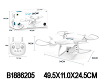 2.4G R/C AIRCRAFT W/GPS &USB CHARGER &CAMERA