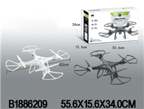 2.4G R/C AIRCRAFT W/WIFI &USB CHARGER &CAMERA