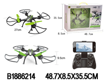 2.4G R/C AIRCRAFT W/WIFI &USB CHARGER &30T CAMERA