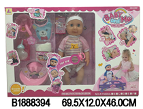 B/O INTELLIGENT SLEEPING DOLL SET
