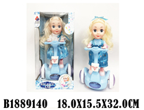 B/O DOLL(FROZEN)