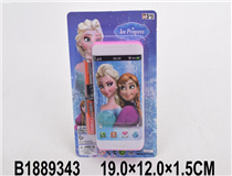 MOBILE PHONE W/2PCS BATTERY(FROZEN)