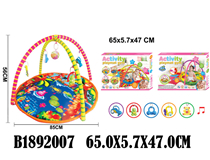 BABY PLAY GYM W/MUSIC