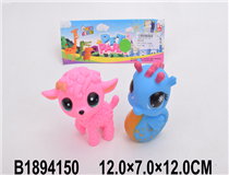 2PCS SOFT PLASTIC ANIMAL