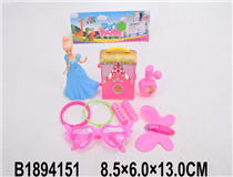 PRINCESS&BEAUTY SET
