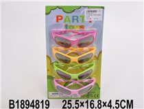 4PCS GLASSES