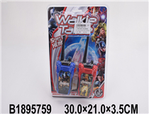 2PCS WALKIE TALKIE(THE AVANGERS)