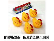 5PCS SOFT PLASTIC CHICKEN