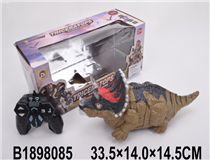 R/C TRANSFORMABLE DRAGON