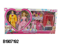 3PCS DOLL SET