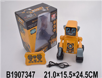 R/C ROBOT W/CHARGER