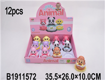 12PCS WIND-UP ANIMAL CAR