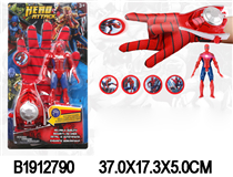 FLYING SAUCER SHOOTER&GLOVES (SPIDERMAN)