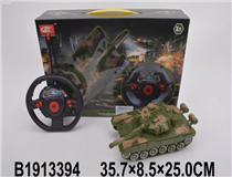 R/C TANK W/BATTERY&CHARGER(4CH)
