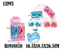 12PCS SWIMMING GLASSES