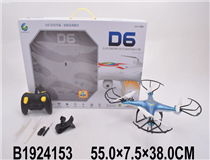 R/C AIRCRAFT W/WIFI(CHINESE PACKING)