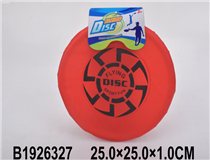 DART GAME(3 COLOURS)