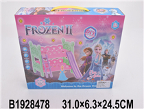 BABY BED (FROZEN)